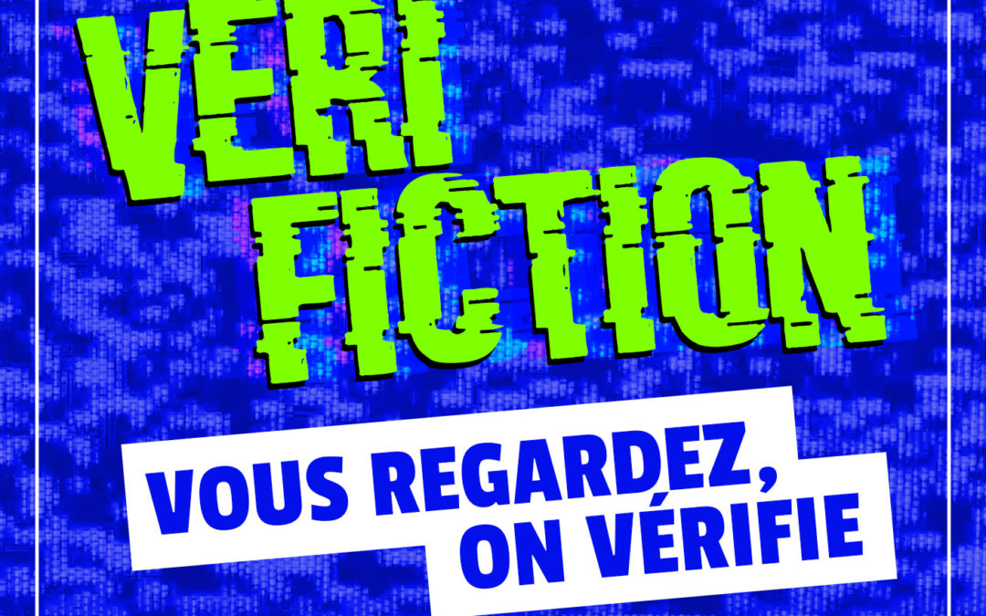 Vérifiction S01E01